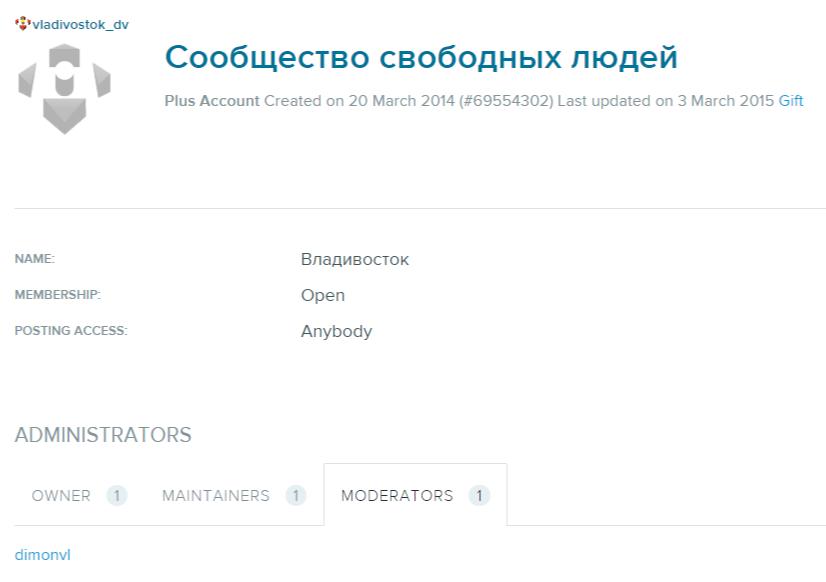 vladivostok_dv - Profile.png