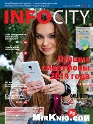 Журнал InfoCity №12 2014