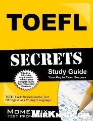 Книга TOEFL Secrets