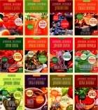 Книга Домашние заготовки. Серия из 16 книг