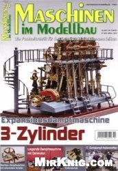 Журнал Maschinen im Modellbau 2013-02