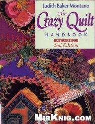 Книга The Crazy Quilt Handbook, Revised 2nd Edition