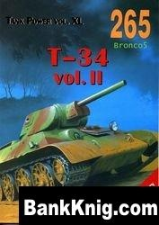 Журнал T-34 vol II. Tank Power vol.XL (265) pdf