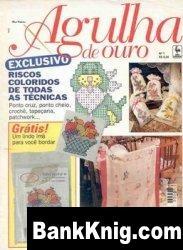 Журнал Agulha de Ouro 001 jpg 11,93Мб