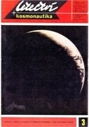 Книга Letectvi + Kosmonautika 1969-03