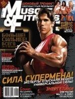 Журнал Muscle & Fitness №7 (ноябрь 2010)
