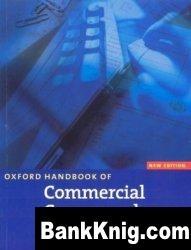 Книга Oxford Handbook of Commercial Correspondence