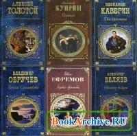 Книга Русская классика (81 том)