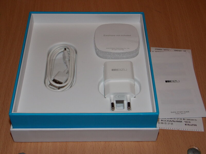 Meizu M2 Note (комплектация)