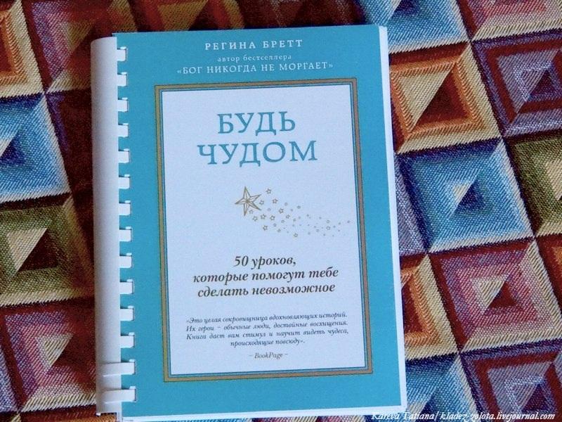 Скачать книгу бог никогда не моргает бесплатно