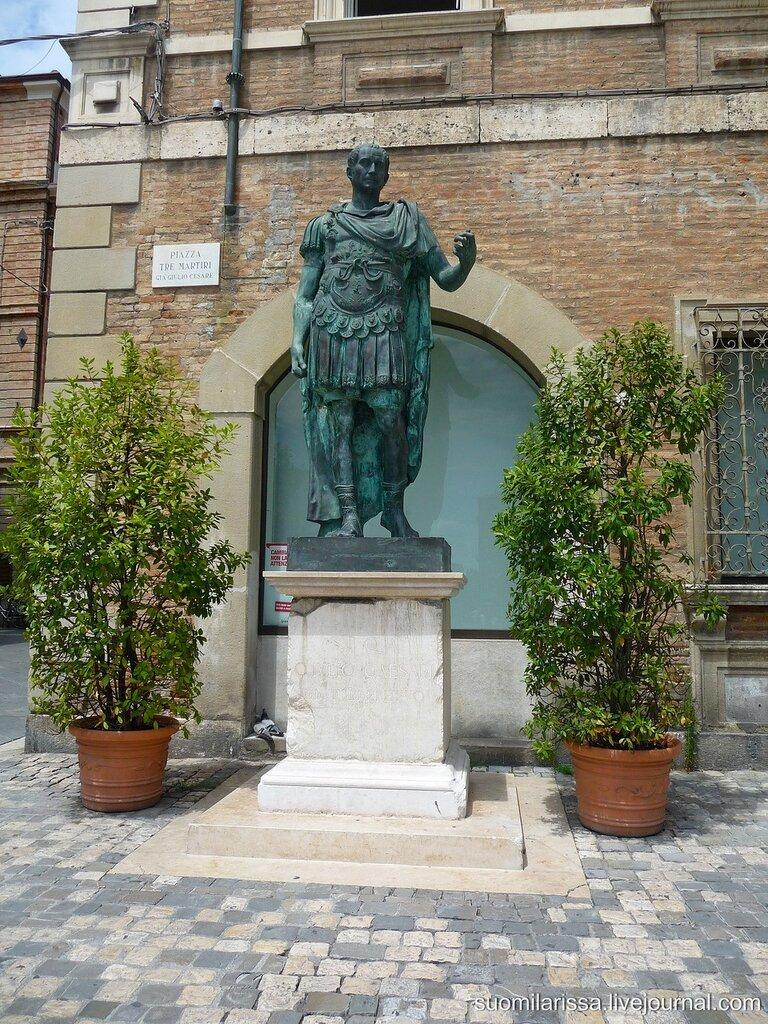 Статуя Юлия Цезаря.