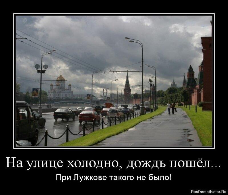 na-ulitse-po-russki
