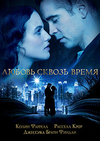 Любовь сквозь время / Winter's Tale (2014/BD-Remux/BDRip/HDRip)