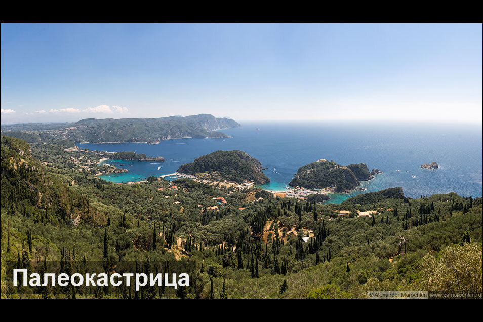 Палеокастрица, Корфу, Греция