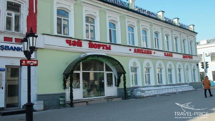 """кафе-столовая """"Дом чая"""" Казань"""