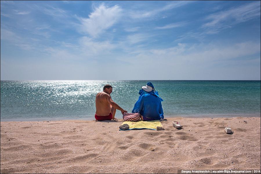 Море выходного дня