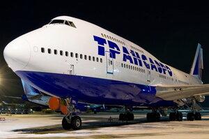 В Москве автотрап столкнулся с самолётом во Владивосток