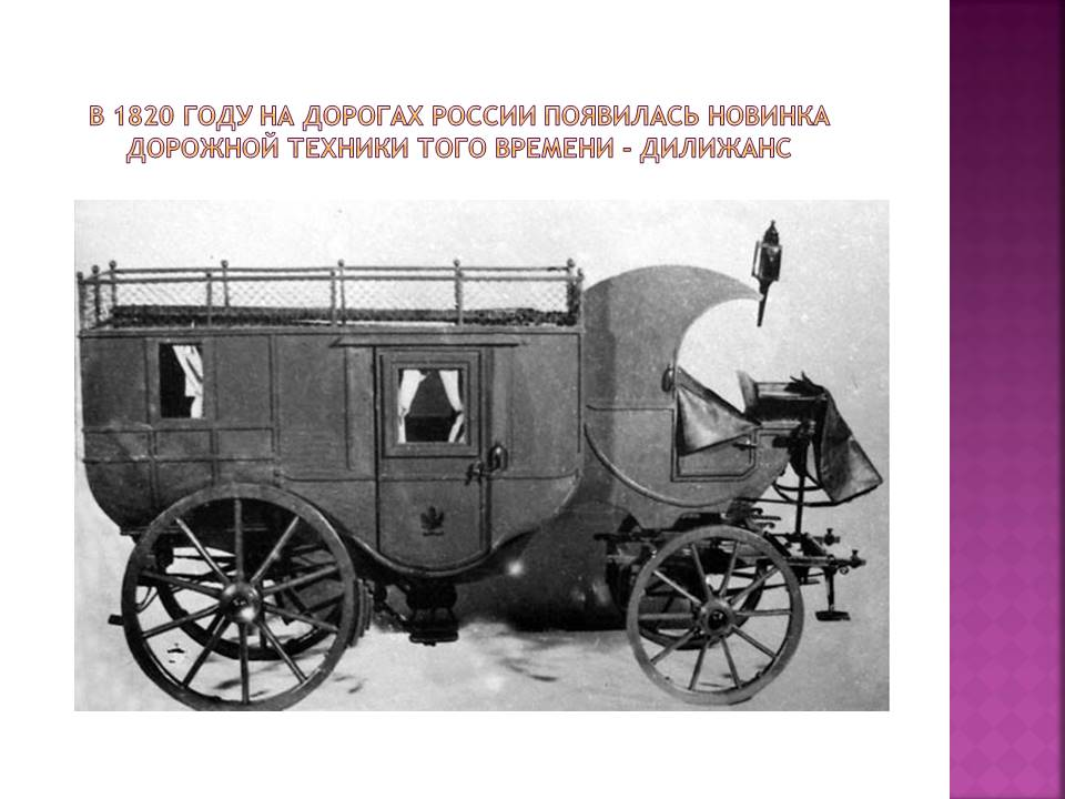 http://img-fotki.yandex.ru/get/6831/84718636.17/0_16f814_202ef920_orig