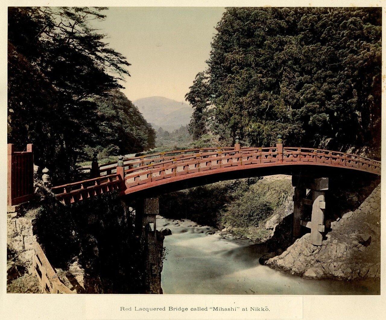 Никко. Красный мост