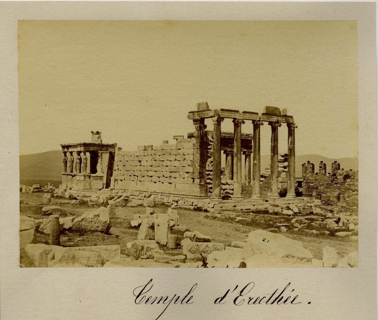 1875. Акрополь. Эрехтейон