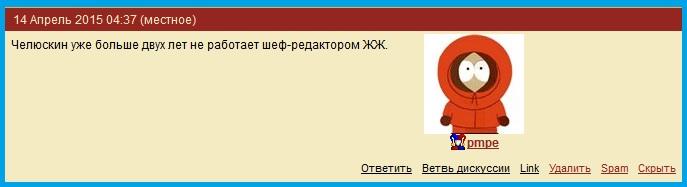 Челюскин, Касаткин, Культура, Админ