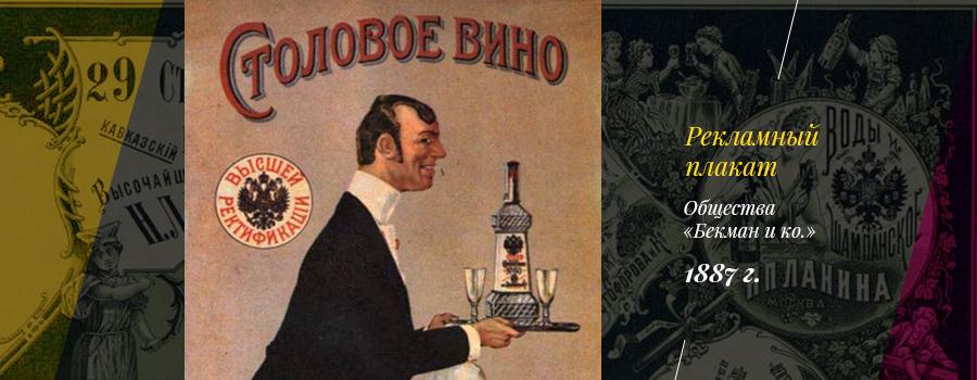 Гляжу водку пьют, — ну, значит, русские!