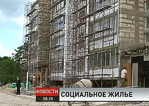 В городе Сороки будет строиться социальное жильё