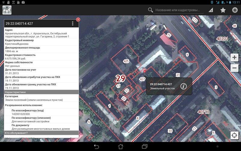 Screenshot_2014-08-27-13-11-13.jpg