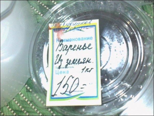 Министр финансов РФ Силуанов бьет тревогу: бюджет России может потерять 1 трлн рублей - Цензор.НЕТ 8663