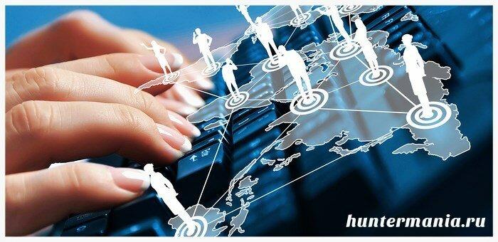 HTML письма - новый стиль электронной рассылки