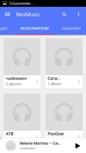 NexMusic_for_Helpix_Ru_4.png