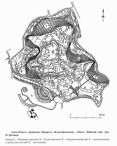 Проект «Эдем» в парке Сент-Остелл в Корнуэлле, генеральный план