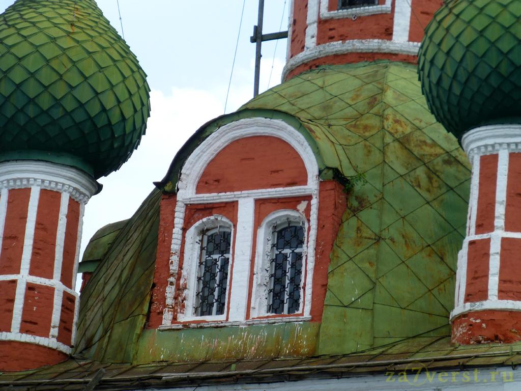 Красная площадь в Переславле-Залесском (Ярославская область)