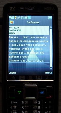 http://img-fotki.yandex.ru/get/6832/18026814.7f/0_94493_239b0af2_orig.jpg