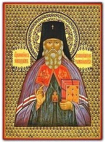 Священномученик Никодим (Кротков), архиепископ Костромской и Галичский (†1938)