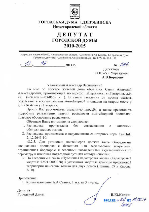 http://img-fotki.yandex.ru/get/6832/205869764.1/0_132700_5985ccb8_orig