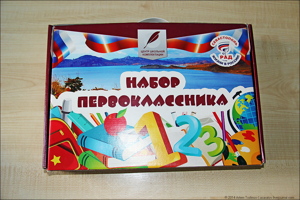 http://img-fotki.yandex.ru/get/6832/225452242.34/0_13f007_7346ab9_orig