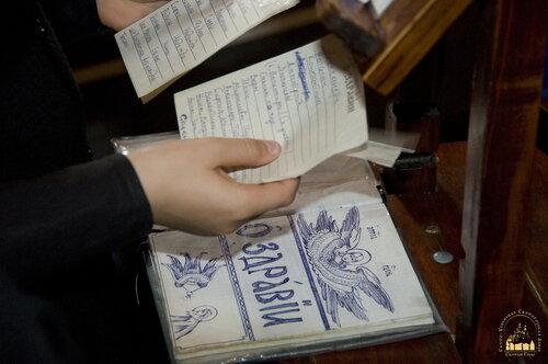 25. Чтение синодика