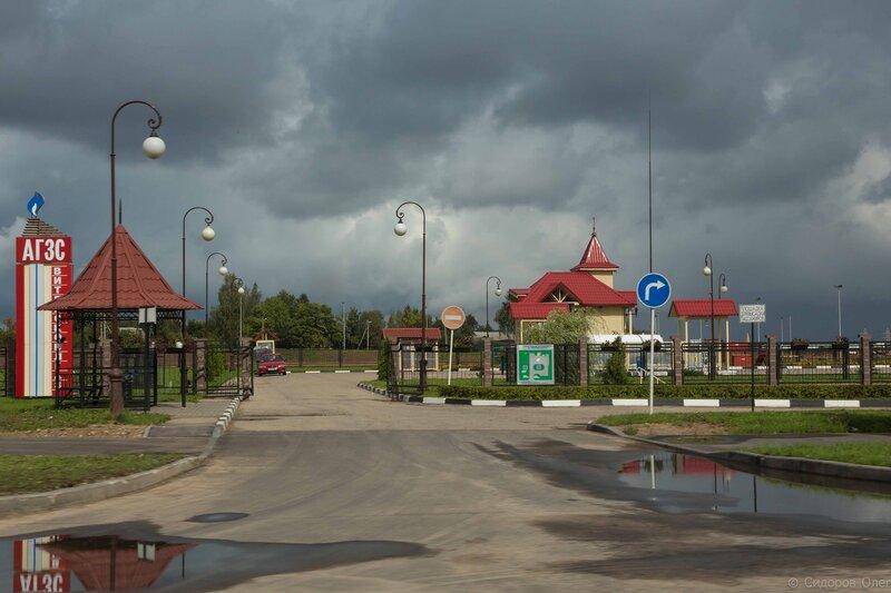 Витебск-10.jpg