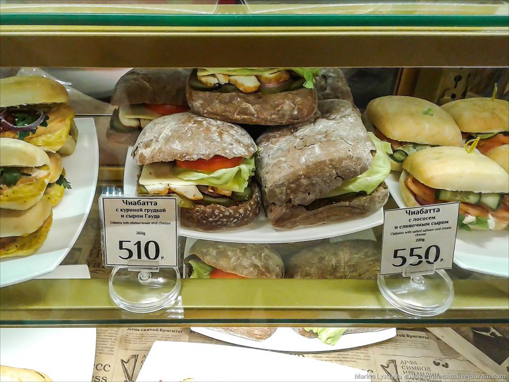 Перекусить в Домодедово. Что почем