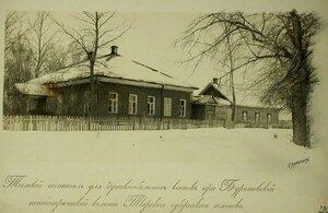 Вид дома,где размещался тыловой госпиталь для душевнобольных воинов при Бурашевской психиатрической колонии Тверского губернского земства
