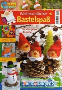 Журнал Bastelhits fur Kids KH 101 - Weihnachtlicher Bastelspass