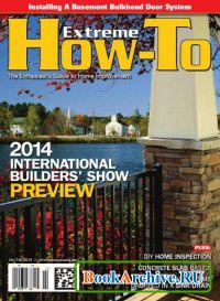Журнал Extreme How-To №2 (January-February 2014)