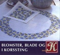 Книга Bloomster, blade og baer i korssting