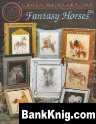 Книга Cross My Heart CSB-052 Fantasy Horses jpeg 19Мб