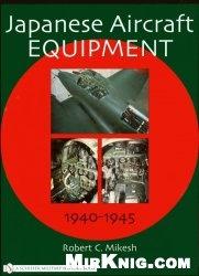 Книга Japanese Aircraft Equipment 1940-1945 (Schiffer Military History)
