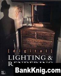 Книга Digital Lighting & Rendering