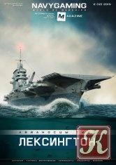 Книга Navygaming № 2 март 2015