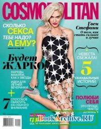 Журнал Cosmopolitan №6 (июнь 2015) Россия