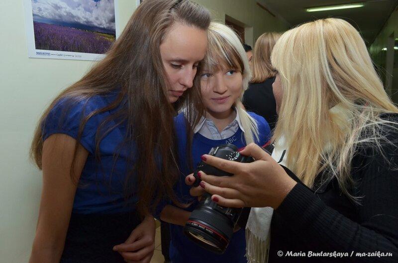 Фотовернисаж: Непривычное в привычном, Саратов, ЛИЕН, 06 октября 2014 года